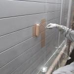 アイケン外壁塗装