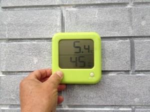 新成産業外壁温度管理