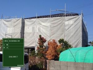 新成産業外壁足場