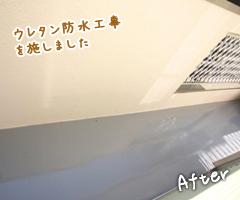 松下工業所外壁塗装施工事例1