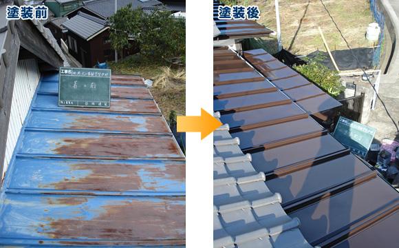 谷岡建装屋根塗装
