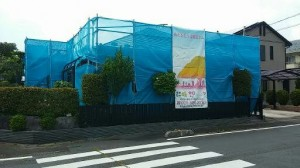 栃塗外壁塗装足場