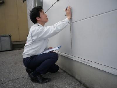 ガイソー金沢お客様エピソード2