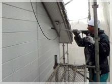 キュウテックセンター高圧洗浄