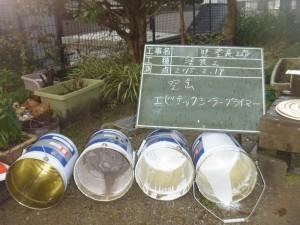 ベストホーム福岡塗装空間写真
