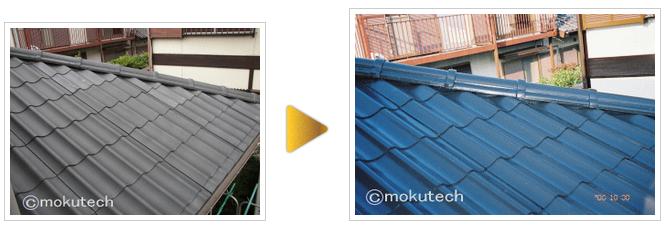 屋根ガラス塗料