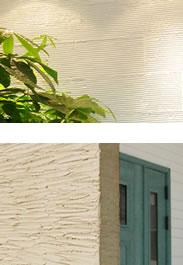 ベルアート塗装外壁