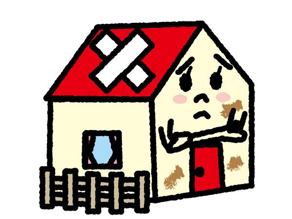 空き家の劣化