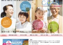 カラーアディクト株式会社