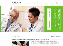 株式会社KOMAKI(小巻)