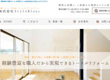 株式会社StyleBlanc