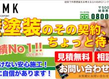株式会社HAMK(ハンク)