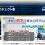 株式会社プロジェクト・彰