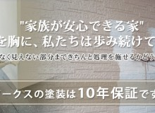 株式会社 アークス