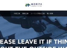 合同会社 モリタ工業