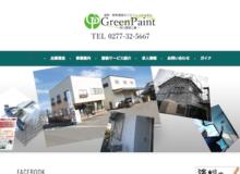 坂口塗装工業
