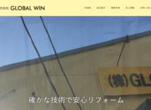 GLOBAL WIN